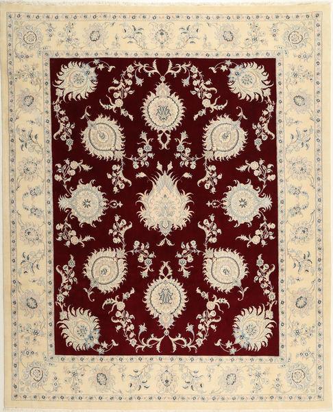 Nain 9La Sherkat Farsh Dywan 248X305 Orientalny Tkany Ręcznie Beżowy/Jasnoszary (Wełna, Persja/Iran)
