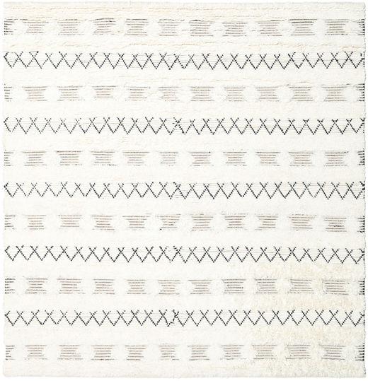 Shedir - White Dywan 250X250 Nowoczesny Tkany Ręcznie Kwadratowy Beżowy Duży (Wełna, Indie)