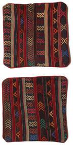Kilim Poszewka Na Poduszkę Dywan 50X50 Orientalny Tkany Ręcznie Kwadratowy (Wełna, Turcja)
