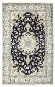 Nain Dywan 190X305 Orientalny Tkany Ręcznie (Wełna/Jedwab, Persja/Iran)