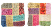 Patchwork Poszewka Na Poduszkę Dywan 50X50 Orientalny Tkany Ręcznie Kwadratowy Ciemnobeżowy/Brązowy (Wełna, Turcja)