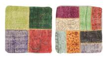 Patchwork Poszewka Na Poduszkę Dywan 50X50 Orientalny Tkany Ręcznie Kwadratowy Ciemnoszary/Brązowy (Wełna, Turcja)