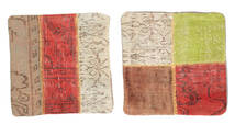 Patchwork Poszewka Na Poduszkę Dywan 50X50 Orientalny Tkany Ręcznie Kwadratowy Ciemnoczerwony/Beżowy (Wełna, Turcja)