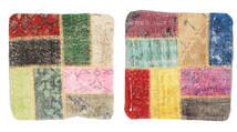 Patchwork Poszewka Na Poduszkę Dywan 50X50 Orientalny Tkany Ręcznie Kwadratowy Beżowy/Ciemnozielony (Wełna, Turcja)