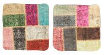 Patchwork Poszewka Na Poduszkę Dywan 50X50 Orientalny Tkany Ręcznie Kwadratowy Ciemnobrązowy/Beżowy (Wełna, Turcja)