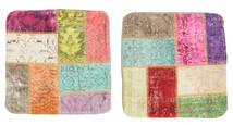 Patchwork Poszewka Na Poduszkę Dywan 50X50 Orientalny Tkany Ręcznie Kwadratowy Biały/Creme/Rdzawy/Czerwony (Wełna, Turcja)