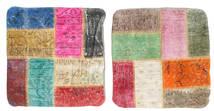 Patchwork Poszewka Na Poduszkę Dywan 50X50 Orientalny Tkany Ręcznie Kwadratowy Beżowy/Rdzawy/Czerwony (Wełna, Turcja)