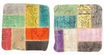 Patchwork Poszewka Na Poduszkę Dywan 50X50 Orientalny Tkany Ręcznie Kwadratowy Beżowy/Ciemnoszary (Wełna, Turcja)