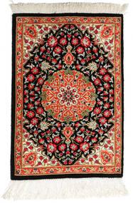 Kom Jedwab Dywan 30X40 Orientalny Tkany Ręcznie Biały/Creme/Czarny (Jedwab, Persja/Iran)