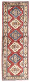 Kazak Dywan 63X185 Orientalny Tkany Ręcznie Chodnik Rdzawy/Czerwony/Jasnoszary (Wełna, Pakistan)
