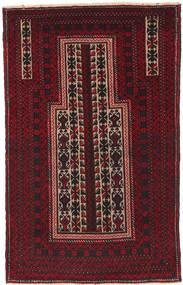 Beludż Dywan 84X143 Orientalny Tkany Ręcznie Ciemnoczerwony/Ciemnobrązowy (Wełna, Afganistan)