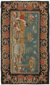 Kilim Rose Moldavia Dywan 172X291 Orientalny Tkany Ręcznie Brązowy/Ciemnobrązowy (Wełna, Mołdawia)