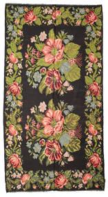Kilim Rose Moldavia Dywan 195X367 Orientalny Tkany Ręcznie Czarny/Ciemnobrązowy (Wełna, Mołdawia)