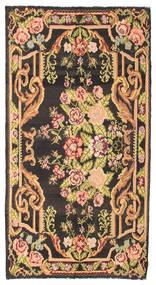 Kilim Rose Moldavia Dywan 179X326 Orientalny Tkany Ręcznie Ciemnoszary/Ciemnobeżowy (Wełna, Mołdawia)
