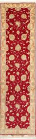 Tebriz 50 Raj Z Dodatkiem Jedwabiu Dywan 79X312 Orientalny Tkany Ręcznie Chodnik Czerwony/Rdzawy/Czerwony (Wełna/Jedwab, Persja/Iran)