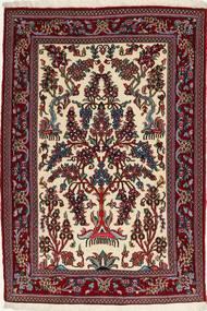 Kom Sherkat Farsh Dywan 84X118 Orientalny Tkany Ręcznie (Wełna, Persja/Iran)