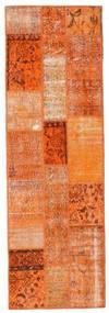 Patchwork Dywan 79X247 Nowoczesny Tkany Ręcznie Chodnik Pomarańczowy/Jasnobrązowy (Wełna, Turcja)