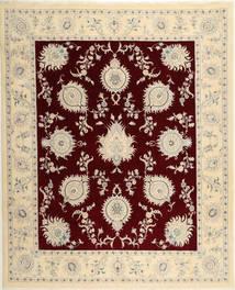 Nain 9La Sherkat Farsh Dywan 248X305 Orientalny Tkany Ręcznie Beżowy/Żółty (Wełna, Persja/Iran)