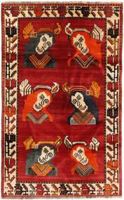 Kaszkaj Dywan 110X178 Orientalny Tkany Ręcznie Rdzawy/Czerwony/Ciemnobrązowy (Wełna, Persja/Iran)