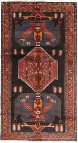 Kurdi Dywan 147X270 Orientalny Tkany Ręcznie Ciemnoczerwony/Czarny (Wełna, Persja/Iran)