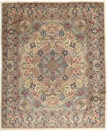 Keszan Sherkat Farsh Dywan 246X300 Orientalny Tkany Ręcznie Jasnobrązowy/Jasnoszary (Wełna, Persja/Iran)
