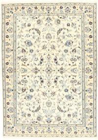 Nain 6La Dywan 100X153 Orientalny Tkany Ręcznie Beżowy/Jasnoszary (Wełna/Jedwab, Persja/Iran)