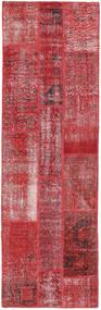 Patchwork Dywan 80X257 Nowoczesny Tkany Ręcznie Chodnik Ciemnoczerwony/Czerwony (Wełna, Turcja)