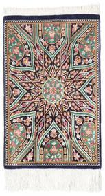 Kom Jedwab Dywan 30X40 Orientalny Tkany Ręcznie Czarny/Jasnoszary (Jedwab, Persja/Iran)