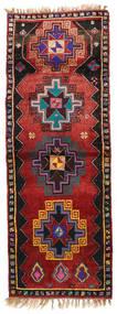 Herki Vintage Dywan 135X373 Orientalny Tkany Ręcznie Chodnik Ciemnoczerwony/Czarny (Wełna, Turcja)