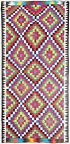 Kilim Dywan 156X313 Orientalny Tkany Ręcznie Chodnik Beżowy/Fioletowy (Wełna, Persja/Iran)