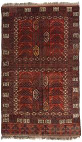 Afgan Khal Mohammadi Dywan 129X214 Orientalny Tkany Ręcznie Ciemnoczerwony/Ciemnobrązowy (Wełna, Afganistan)