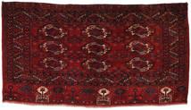 Afgan Khal Mohammadi Dywan 88X160 Orientalny Tkany Ręcznie Ciemnoczerwony/Ciemnobrązowy (Wełna, Afganistan)