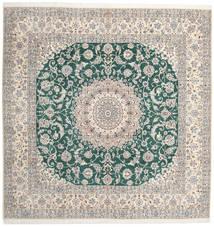 Nain 9La Dywan 302X304 Orientalny Tkany Ręcznie Kwadratowy Jasnoszary/Beżowy Duży (Wełna/Jedwab, Persja/Iran)