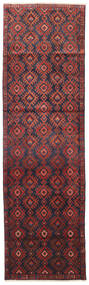 Nahawand Dywan 85X287 Orientalny Tkany Ręcznie Chodnik Ciemnoczerwony/Czarny (Wełna, Persja/Iran)