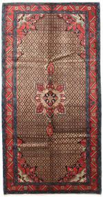 Koliai Dywan 165X315 Orientalny Tkany Ręcznie Ciemnobrązowy/Ciemnoczerwony (Wełna, Persja/Iran)