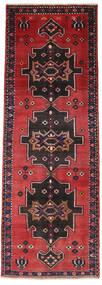 Hamadan Patina Dywan 95X282 Orientalny Tkany Ręcznie Chodnik Ciemnoniebieski/Ciemnoczerwony (Wełna, Persja/Iran)