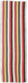Kilim Fars Dywan 85X278 Orientalny Tkany Ręcznie Chodnik Beżowy/Ciemnozielony (Wełna, Persja/Iran)