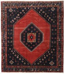 Kelardaszt Dywan 253X288 Orientalny Tkany Ręcznie Ciemnoczerwony/Ciemnoniebieski Duży (Wełna, Persja/Iran)