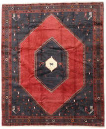 Kelardaszt Dywan 245X295 Orientalny Tkany Ręcznie Ciemnoszary/Rdzawy/Czerwony (Wełna, Persja/Iran)
