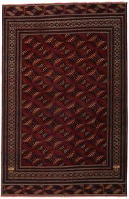 Turkmeński Patina Dywan 262X408 Orientalny Tkany Ręcznie Ciemnoczerwony Duży (Wełna, Persja/Iran)