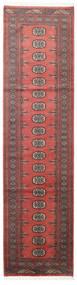 Pakistański Bucharski 2Ply Dywan 79X305 Orientalny Tkany Ręcznie Chodnik Ciemnoczerwony/Ciemnobrązowy (Wełna, Pakistan)