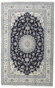Nain Dywan 200X308 Orientalny Tkany Ręcznie Ciemnoszary/Jasnoszary (Wełna, Persja/Iran)