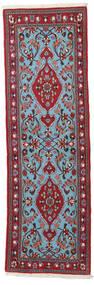 Kom Kork/Jedwab Dywan 64X204 Orientalny Tkany Ręcznie Chodnik Ciemnoczerwony/Ciemnobrązowy (Wełna/Jedwab, Persja/Iran)