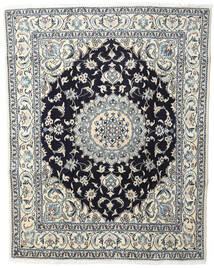 Nain Dywan 200X250 Orientalny Tkany Ręcznie Beżowy/Ciemnoszary (Wełna, Persja/Iran)