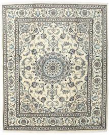 Nain Dywan 200X245 Orientalny Tkany Ręcznie Beżowy/Ciemnoszary/Jasnoszary (Wełna, Persja/Iran)