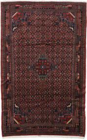 Koliai Dywan 200X310 Orientalny Tkany Ręcznie Ciemnoczerwony/Czarny (Wełna, Persja/Iran)
