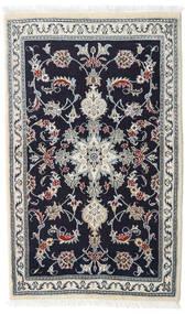Nain Dywan 90X147 Orientalny Tkany Ręcznie Ciemnofioletowy/Biały/Creme (Wełna, Persja/Iran)