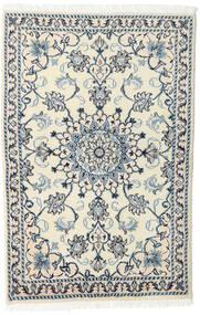 Nain Dywan 88X135 Orientalny Tkany Ręcznie Beżowy/Jasnoszary (Wełna, Persja/Iran)