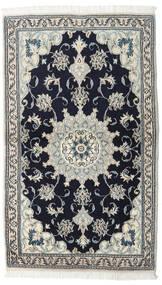 Nain Dywan 90X152 Orientalny Tkany Ręcznie Czarny/Ciemnoszary (Wełna, Persja/Iran)