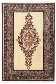 Ardabil Dywan 86X128 Orientalny Tkany Ręcznie Beżowy/Ciemnobrązowy (Wełna, Persja/Iran)